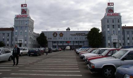 800px-Belarus-Minsk-Minsk_Tractor_Works-1.jpg