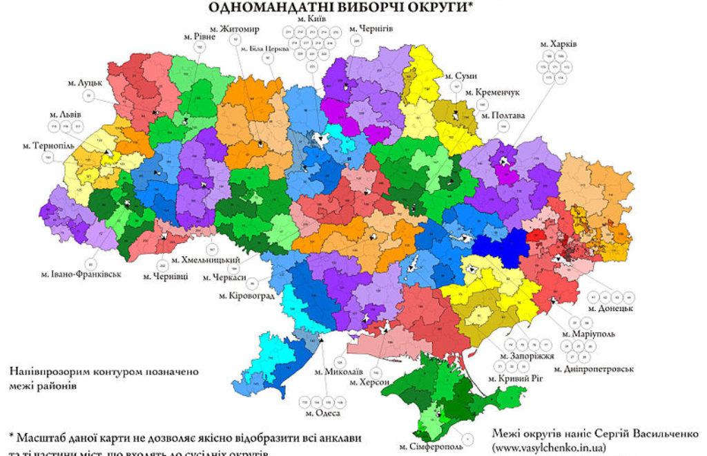 800px-Ukraine_okruhs_2012_oblasts.jpg