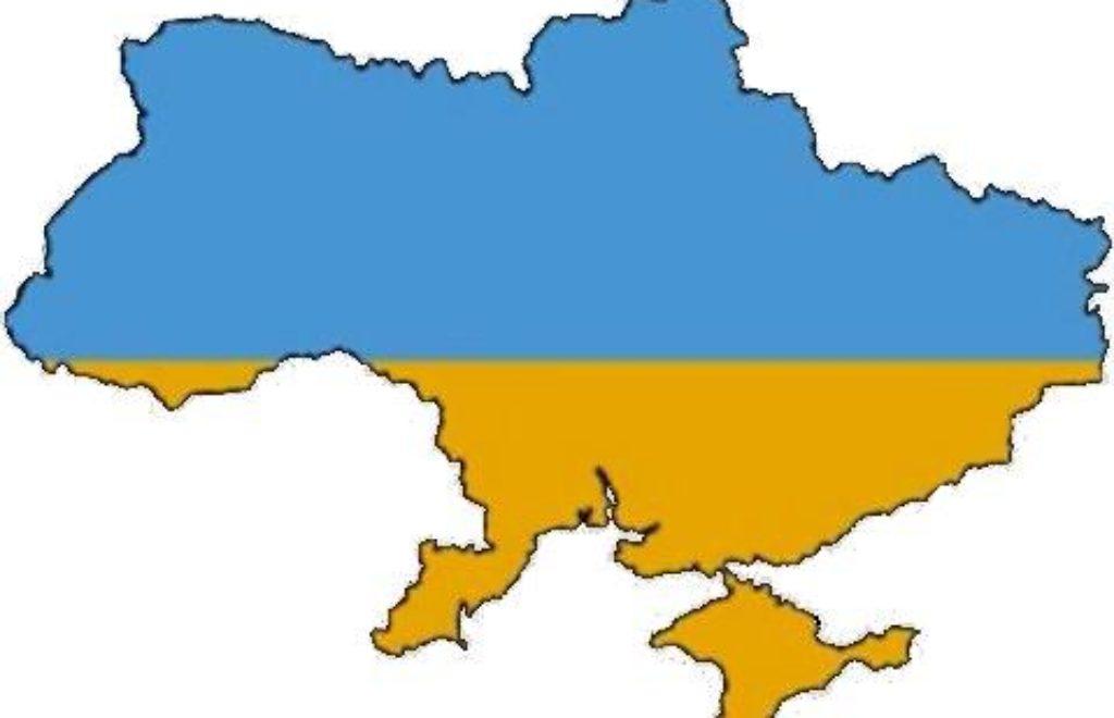 Ukraine-portal.JPG
