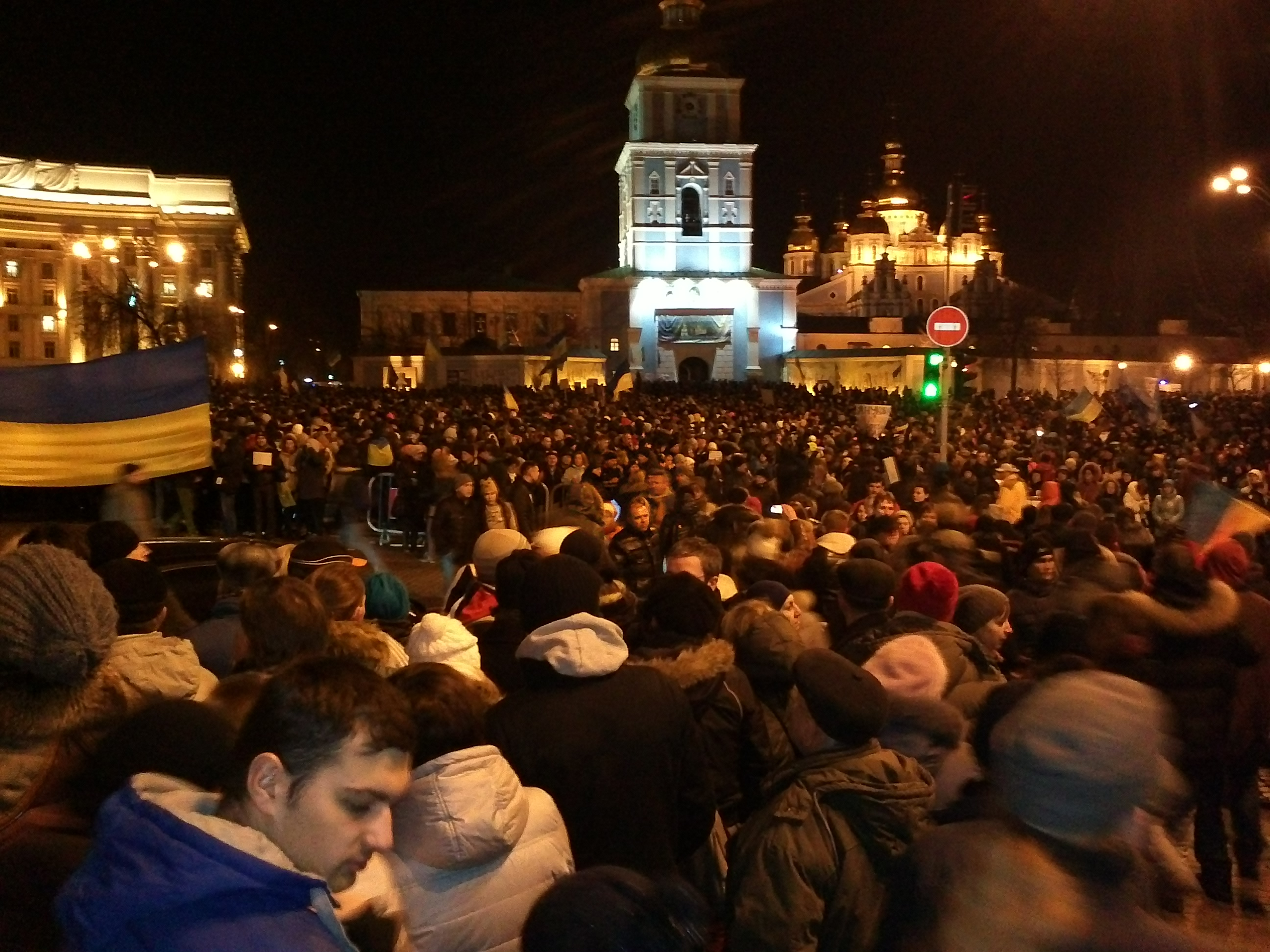 Mykhailivska_Kyiv_2013-11-30 (1).jpg