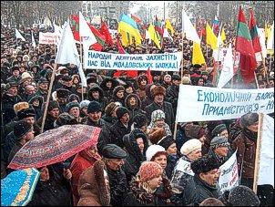 14.03.2014 Demonstration in Transnistria
