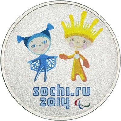 19.03.2014 paralympics