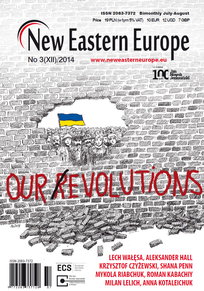 an analysis of the fall of communism in eastern and central europe 8 million european immigrants accounted an analysis of communism in eastern and central europe for.