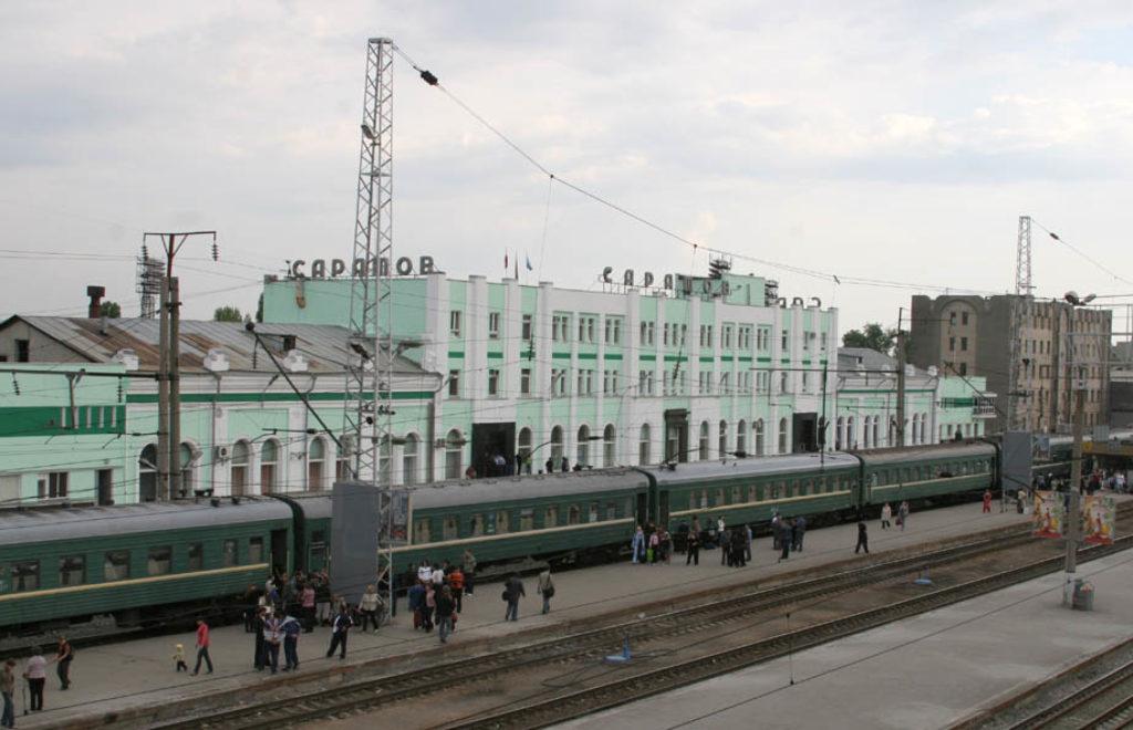 Саратов Железнодорожный вокзал