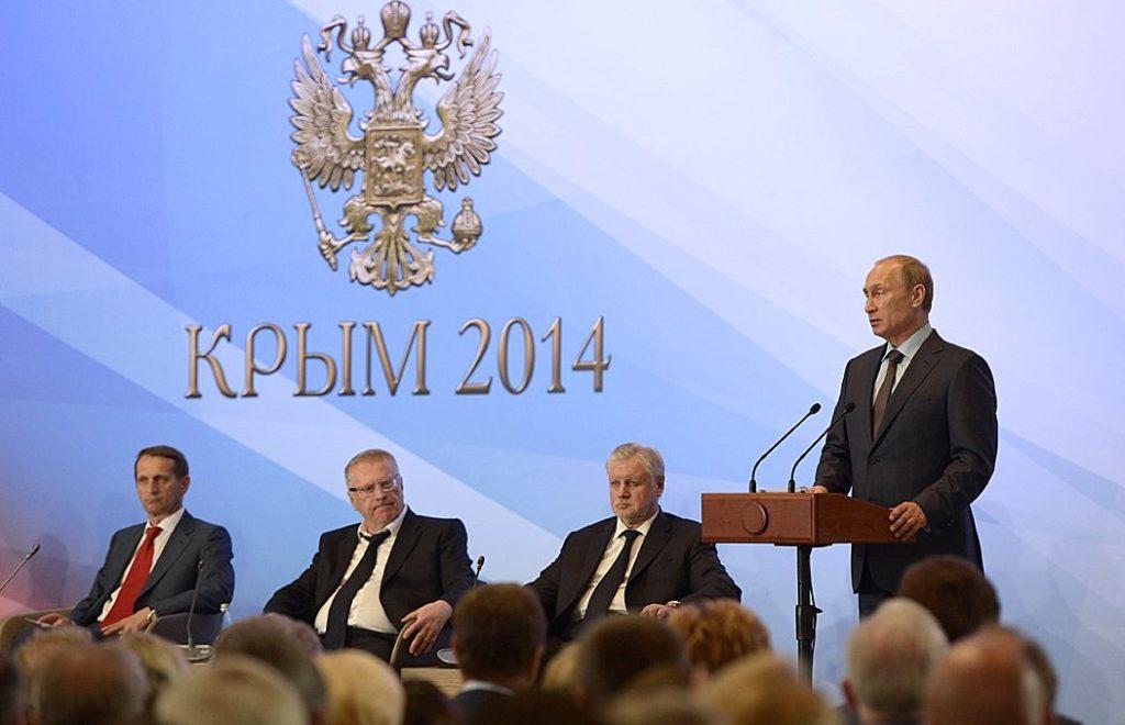 Vladimir Putin in Crimea 2014