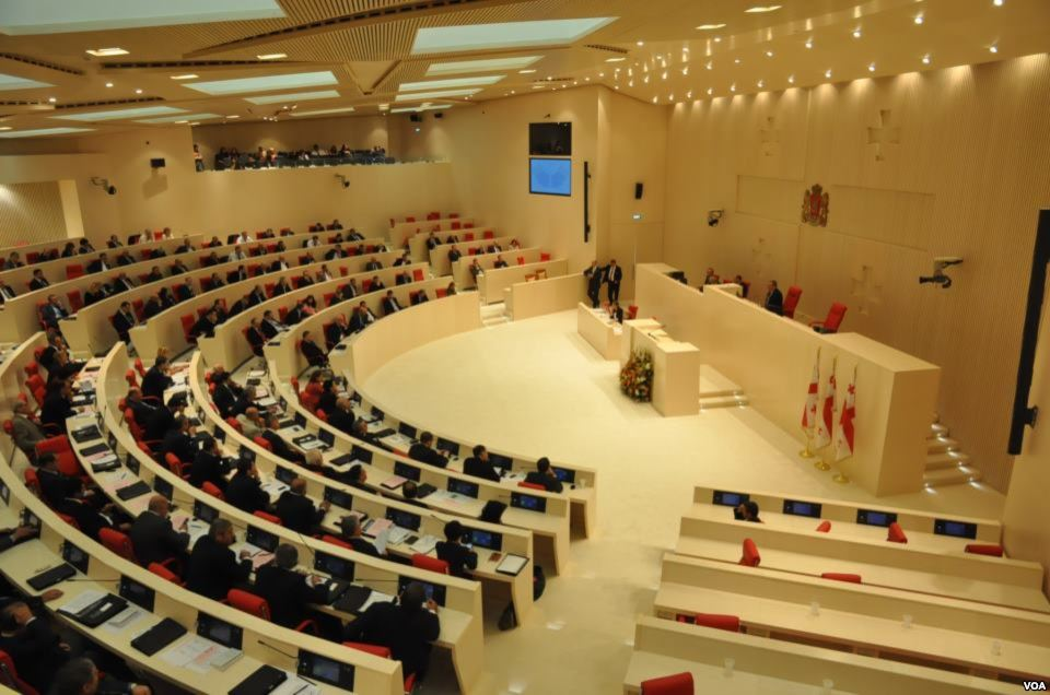Parliament of Georgia in Kutaisi