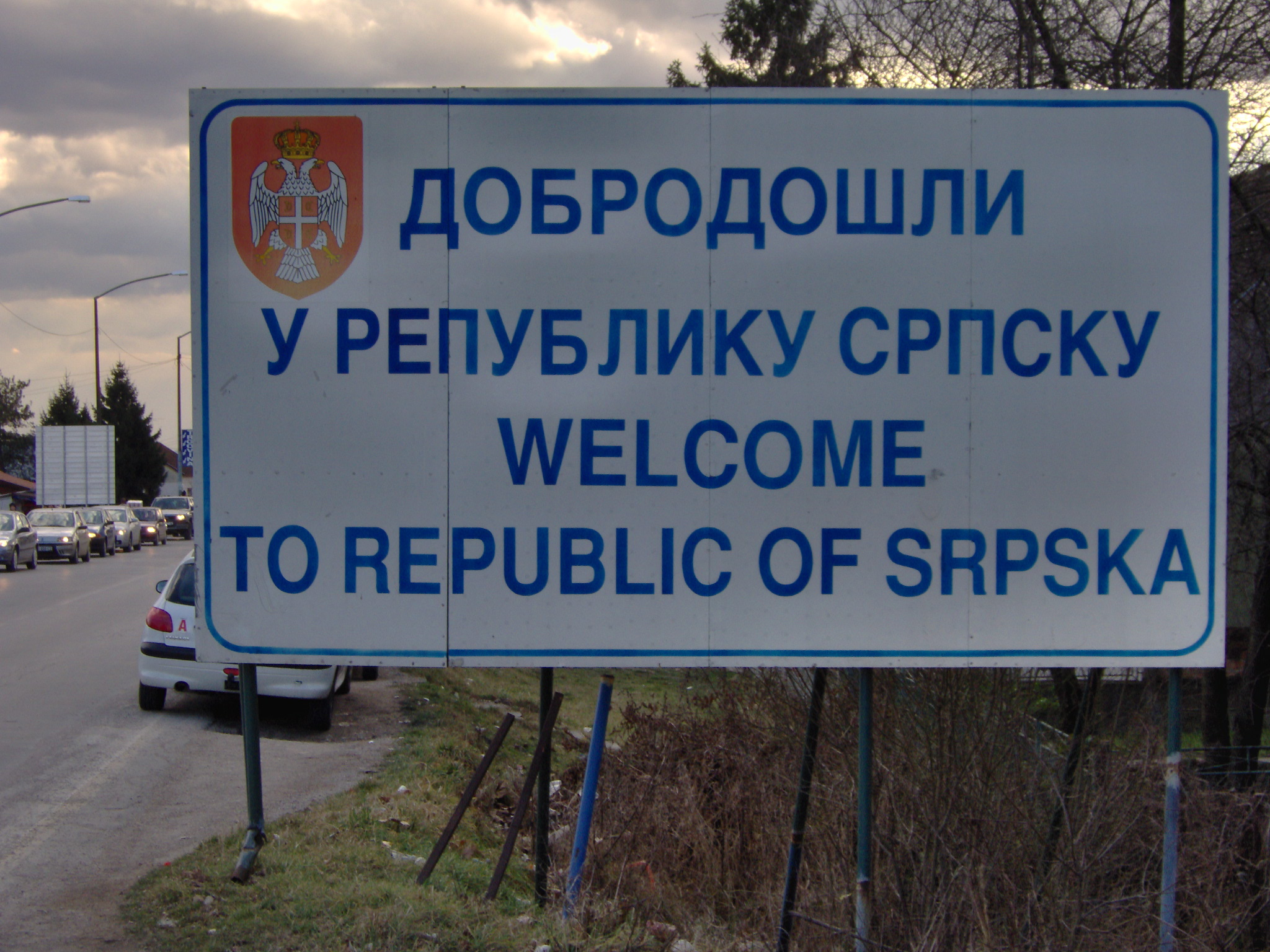 Welcomesign in Brod Republika Srpska