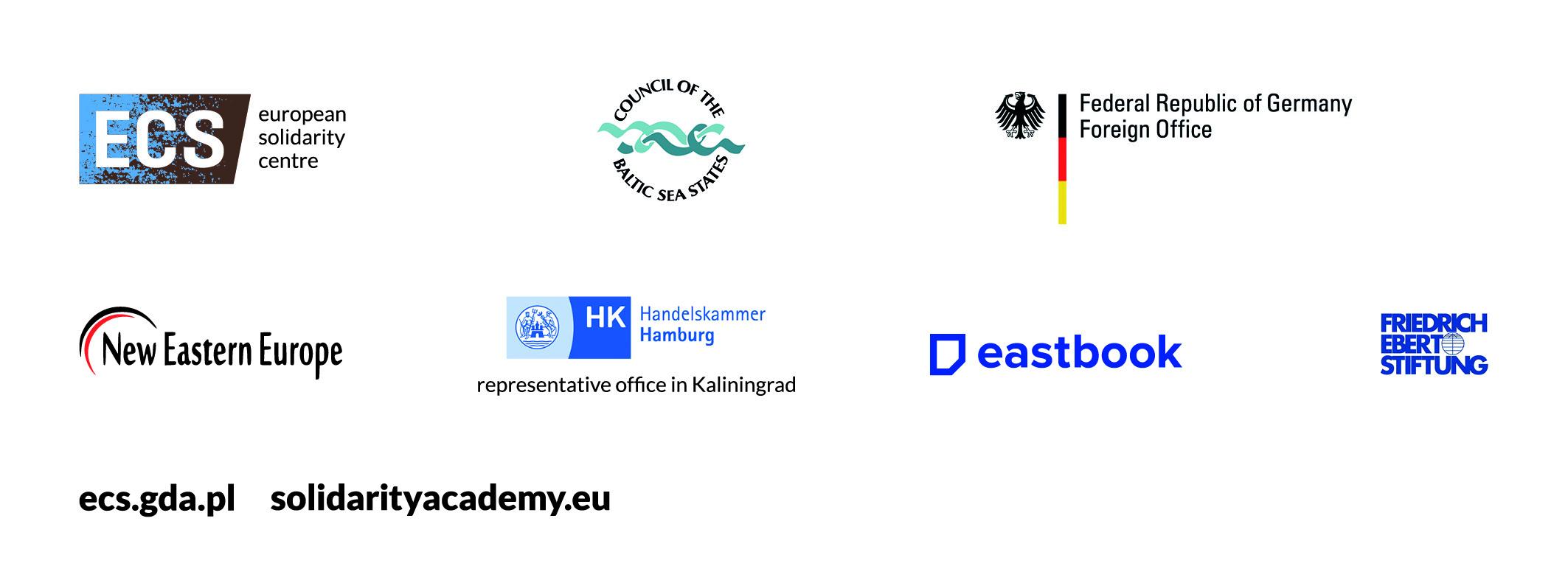 Akademia-Solidarnosci-2016-logotypyCMYK 2