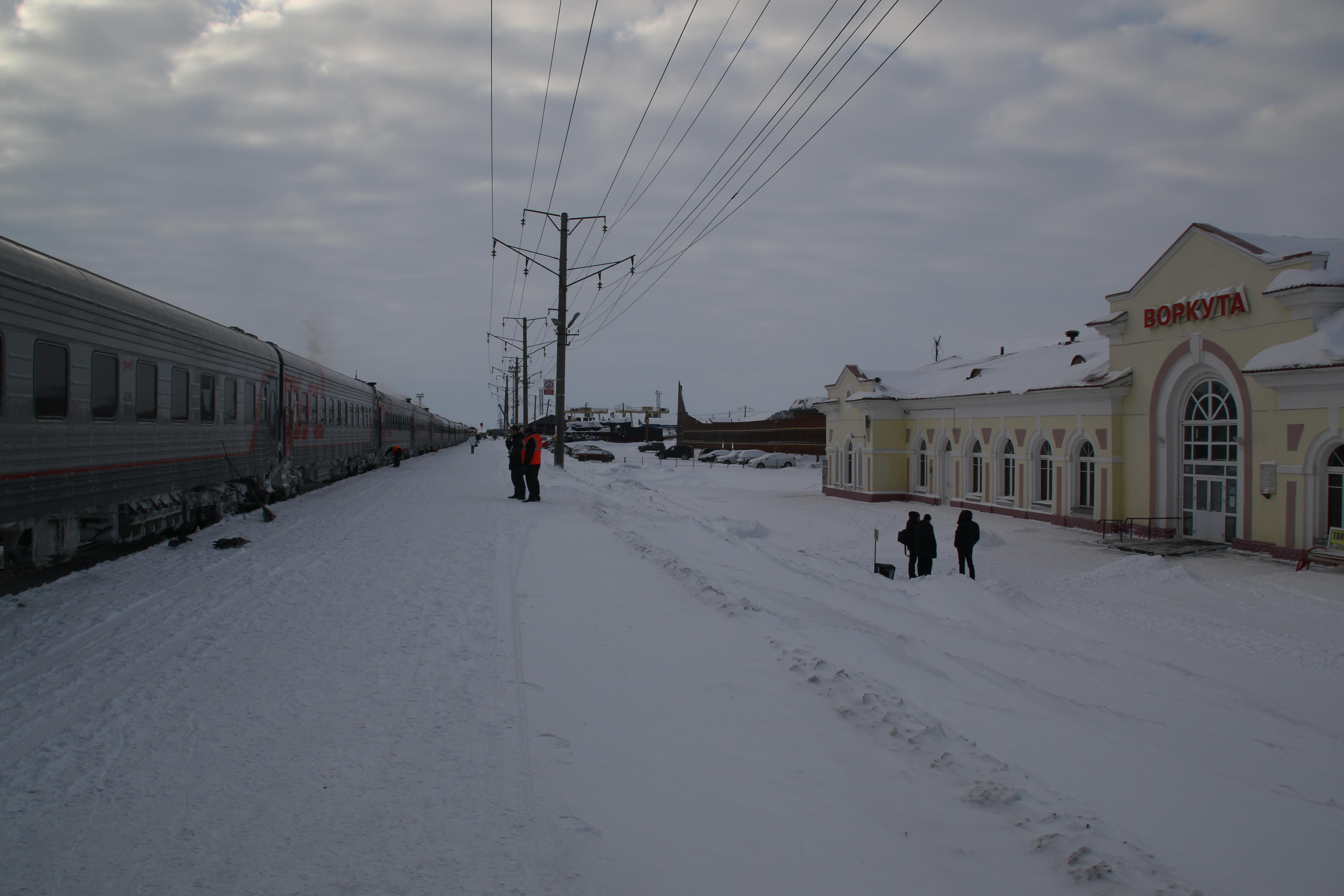 Dworzec Workuta