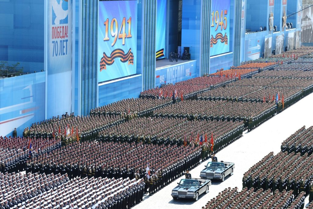 2015 Moscow Victory Day Parade - 01
