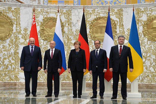 Normandy format talks in Minsk February 2015 03