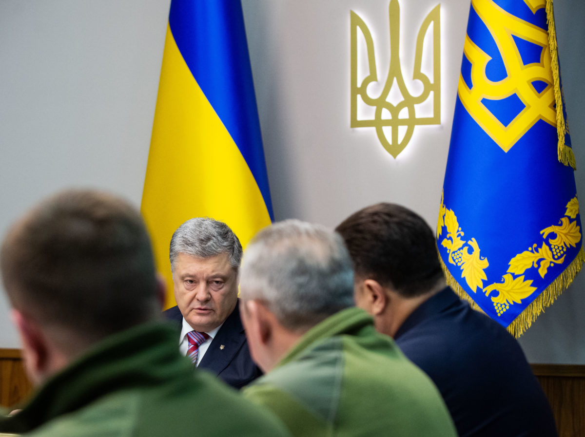 [img]http://neweasterneurope.eu/new_site/wp-content/uploads/2018/12/Meeting_with_President_of_Ukraine_Petro_Poroshenko_2018-11-29-e1544616139396.jpg[/img]