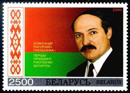 1996._Stamp_of_Belarus_0205.jpg