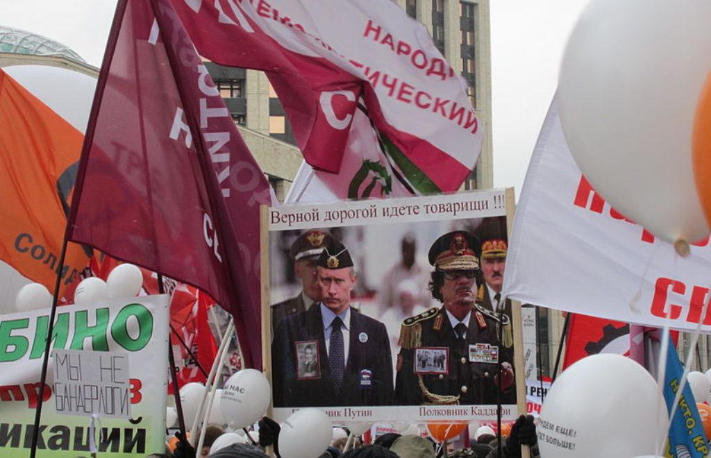 800px-Moscow_rally_24_December_2011,_Sakharov_Avenue_-13.JPG