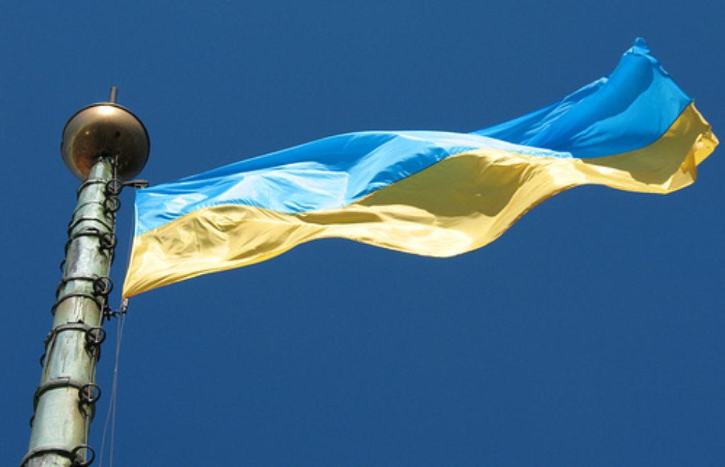 UA_Flag.jpg