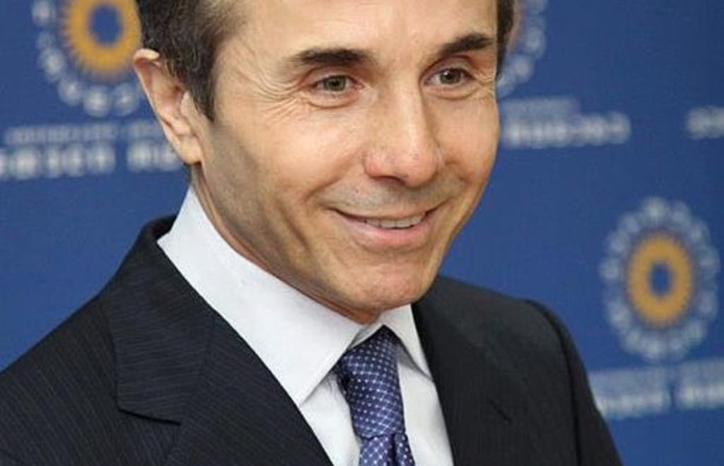 Ivanishvili.jpg