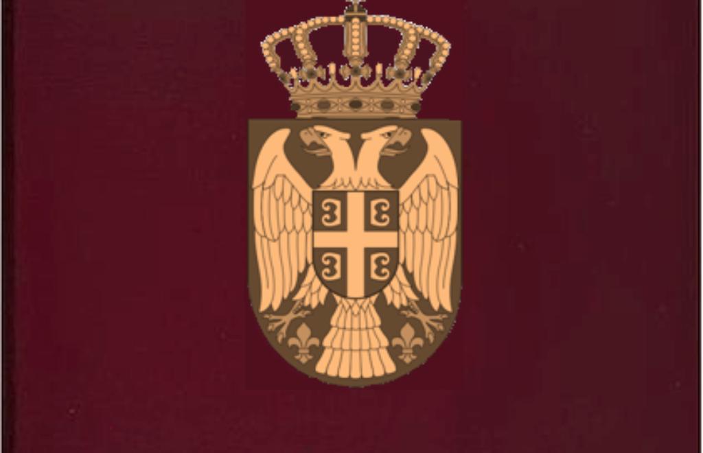 Serbian_EU_passport.png