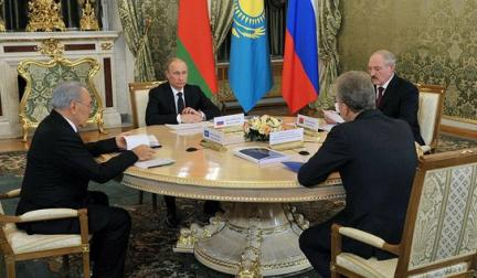 Session_of_Supreme_Eurasian_Economic_Council.jpg