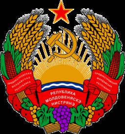 03.04.2014 Transnistria-coa