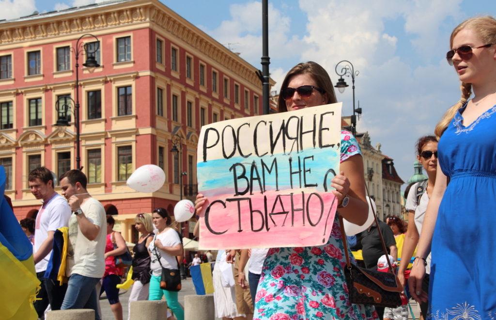 shutterstock Wawprotest