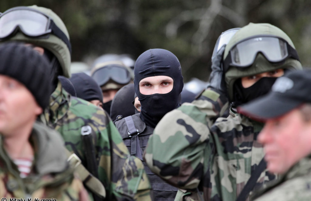Internal Troops of the Ministry for Internal Affairs Russia 494-14