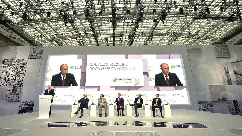 russianpropaganda