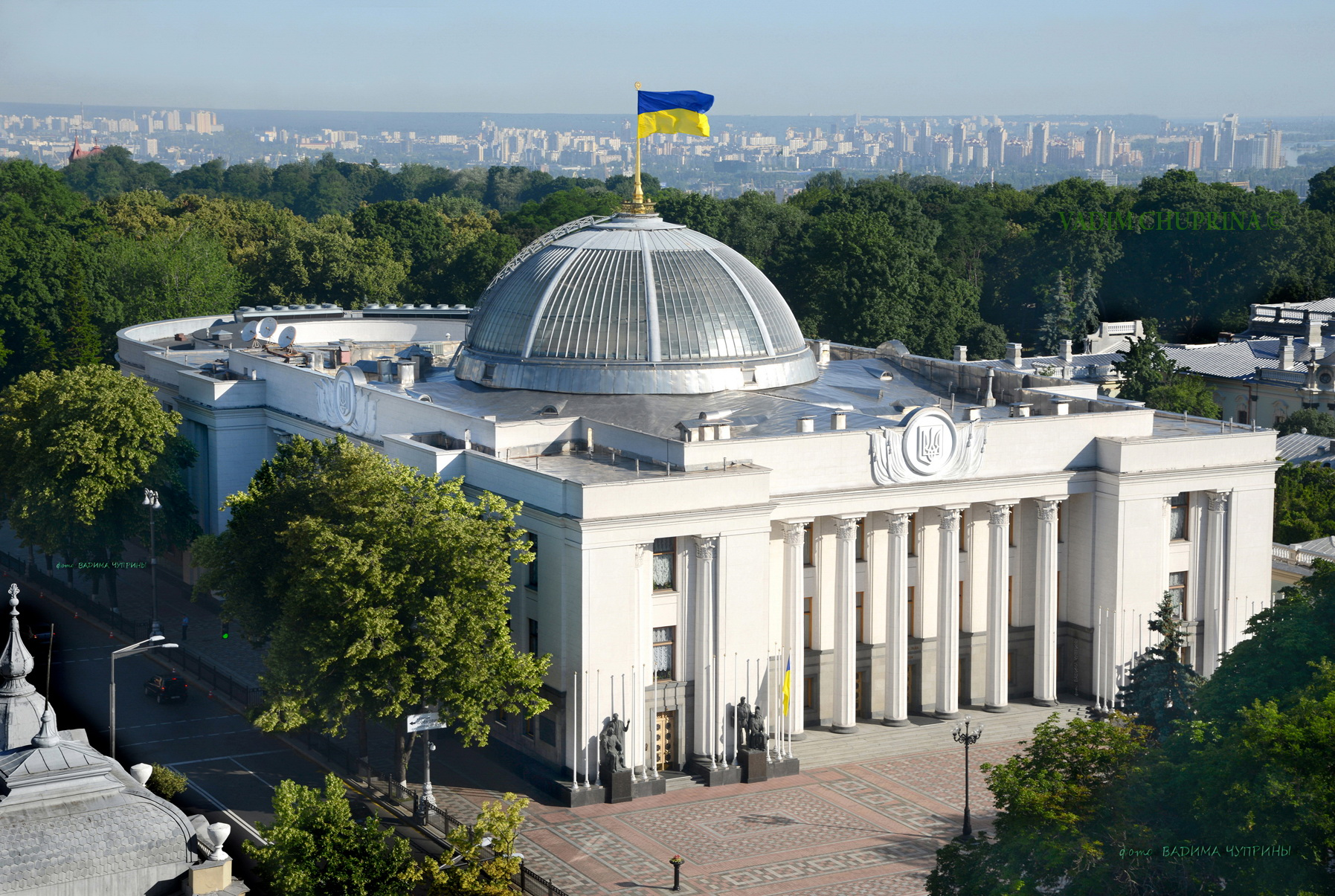 1 Верховна Рада України VADIM CHUPRINA