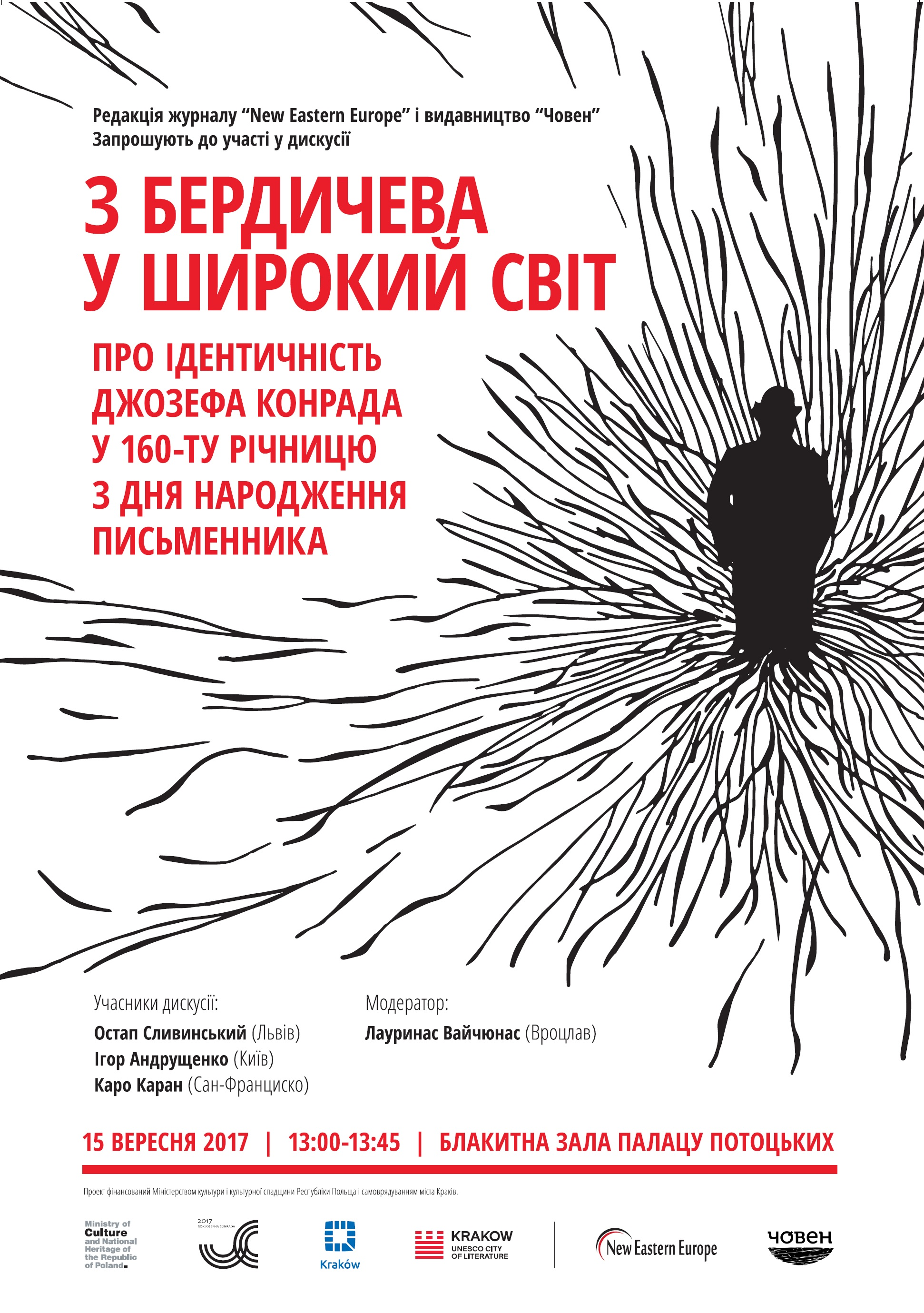 poster LVIV