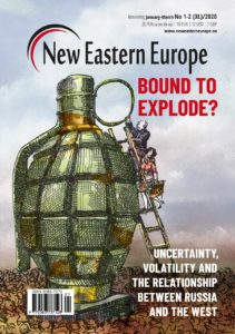 Borders in a changing Europe: an analysis of recent trends